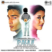 Rahul (Original Motion Picture Soundtrack) by Various Artists