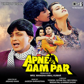 Apne Dam Par (Original Motion Picture Soundtrack) by Various Artists
