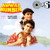 Awwal Number (Original Motion Picture Soundtrack) by Various Artists