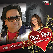 Play & Download Reena Reena by Bappi Lahiri | Napster
