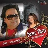 Reena Reena by Bappi Lahiri