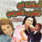 Play & Download Asatidhat fen Al Maghreb al arabi, vol. 1 by Various Artists | Napster