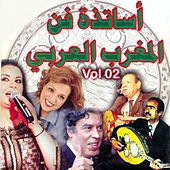 Play & Download Asatidhat fen Al Maghreb al arabi, vol. 2 by Various Artists | Napster
