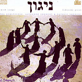 Play & Download Jewish Songs by Nigun | Napster