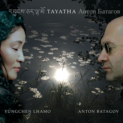 Play & Download Tayatha by Yungchen Lhamo | Napster