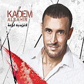 Play & Download La Tezedehe Laowo`A by Kadim Al Sahir | Napster