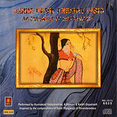 Music From Ancient India Ensemble Of Instruments by Kunnakudi Vaidyanathan