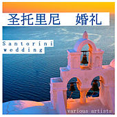 Play & Download My Santorini Wedding by Various Artists | Napster