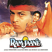 Ram Jaane by Various Artists