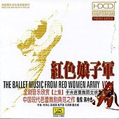 Ballet Music From The Red Women Army by China Central Ballet Troupe Orchestra