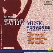 Melodies of Classical Ballets of China by Various Artists