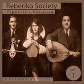 Rebetiki Kinonia Vol.1 by Various Artists