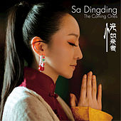 Play & Download The Coming Ones by Sa Dingding | Napster