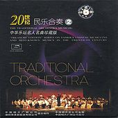 Play & Download Treasure Edition: The Traditional Orchestra Music Vol. 2 (Zhen Cang Ban: Min Yue He Zou Er) by Various Artists | Napster