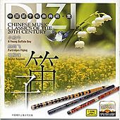 Chinese Music Classics of the 20th Century: Dizi I by Various Artists