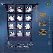 Play & Download Ancient Chinese Music: Wang Zhaojun by Various Artists | Napster