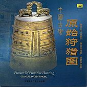 Ancient Chinese Music: Pictures of Primitive Men Hunting by Various Artists