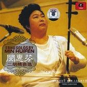 Erhu Solos By Min Huifen by Min Huifen