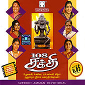 Play & Download 108 Sakthi by Various Artists | Napster