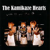 Seven More Wonders of the World by The Kamikaze Hearts