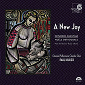 Play & Download A New Joy: Orthodox Christmas by Various Artists | Napster