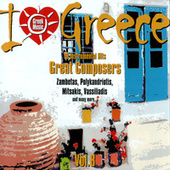 I Love Greece, Vol. 8: I Love Bouzouki by Various Artists