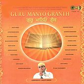 Play & Download Guru Manyo Granth by Various Artists | Napster