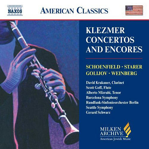 Play & Download KLEZMER CONCERTOS AND ENCORES by Various Artists | Napster