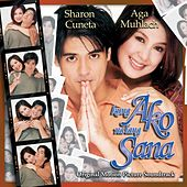 Kung Ako Na Lang Sana (Original Sountrack) by Various Artists