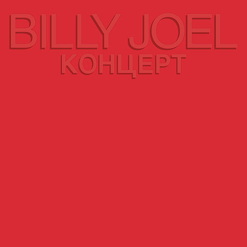 Play & Download Kohuept by Billy Joel | Napster