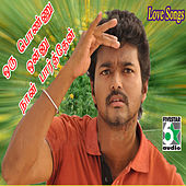 Oru Ponnu Onnu Naan Parthen - Love Songs by Various Artists