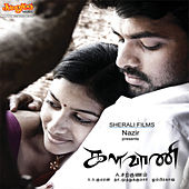 Play & Download Kalavaani (Original Motion Picture Soundtrack) by Various Artists | Napster