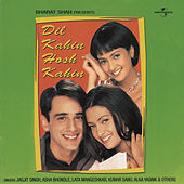 Dil Kahin Hosh Kahin by Various Artists