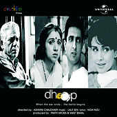 Play & Download Dhoop by Various Artists | Napster