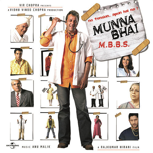Munnabhai MBBS by Various Artists