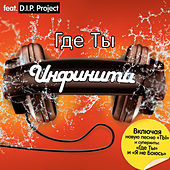 Play & Download Gde Ty (feat. D.I.P. Project) by Infiniti | Napster