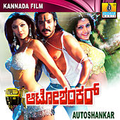 Play & Download Auto Shankar (Original Motion Picture Soundtrack) by Various Artists | Napster