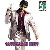 Sathyaraj Hits by Various Artists