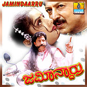 Jamindaarru (Original Motion Picture Soundtrack) by Various Artists