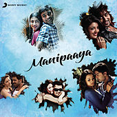 Manipaaya by Various Artists