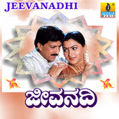 Jeevanadhi (Original Motion Picture Soundtrack) by Various Artists