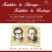 Kabhie To Hasaye Kabhie To Rulaye von Various Artists
