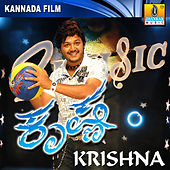 Play & Download Krishna (Original Motion Picture Soundtrack) by Various Artists | Napster