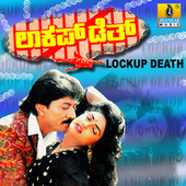Play & Download Lockup Death (Original Motion Picture Soundtrack) by Various Artists | Napster