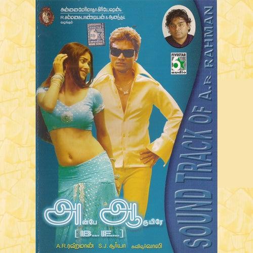 Ah Aah (Original Motion Picture Soundtrack) by A.R. Rahman
