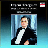 Play & Download Russian Piano School. Evgeni Teregulov by Various Artists | Napster
