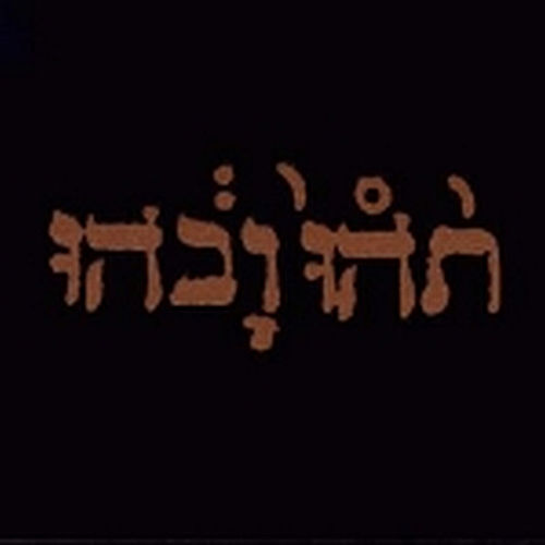 Slow Riot for New Zero Kanada [EP] by Godspeed You! Black Emperor