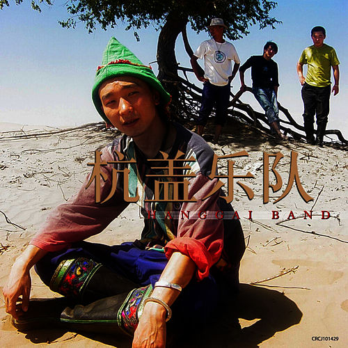 Hanggai (Hang Gai) by Hanggai