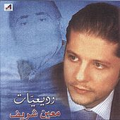Play & Download Wadiâayiat by Moein | Napster