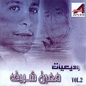 Play & Download Wadiâayiat, vol. 2 by Moein | Napster